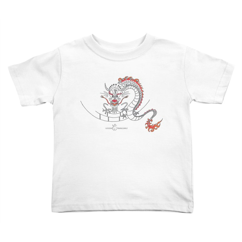 Dragon Smile Kids Toddler T-Shirt by Good Morning Smile