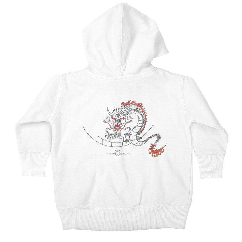 Dragon Smile Kids Baby Zip-Up Hoody by Good Morning Smile