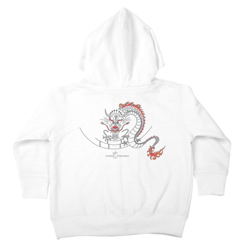Dragon Smile Kids Toddler Zip-Up Hoody by Good Morning Smile