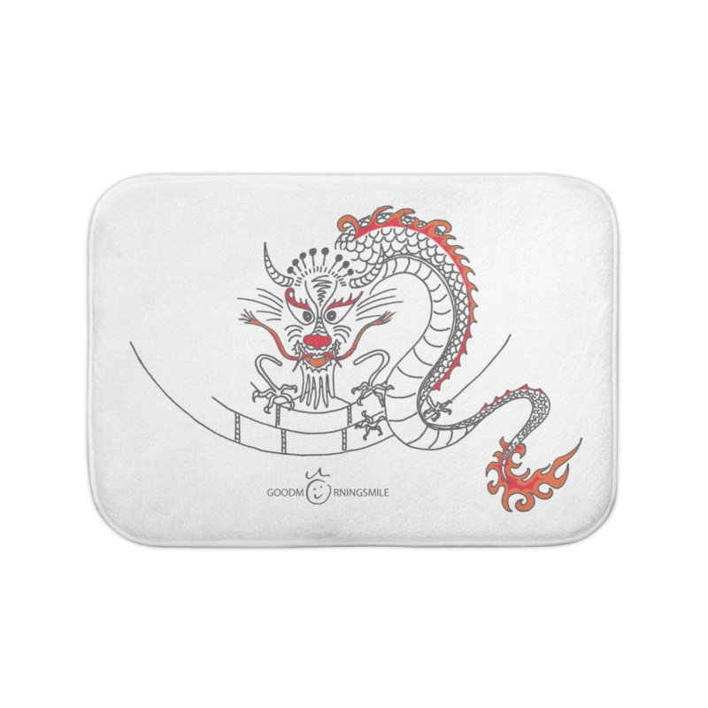 Dragon Smile Home Bath Mat by Good Morning Smile