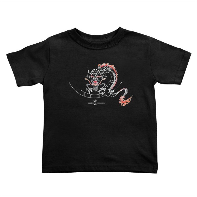 Dragon Smile (white) Kids Toddler T-Shirt by Good Morning Smile