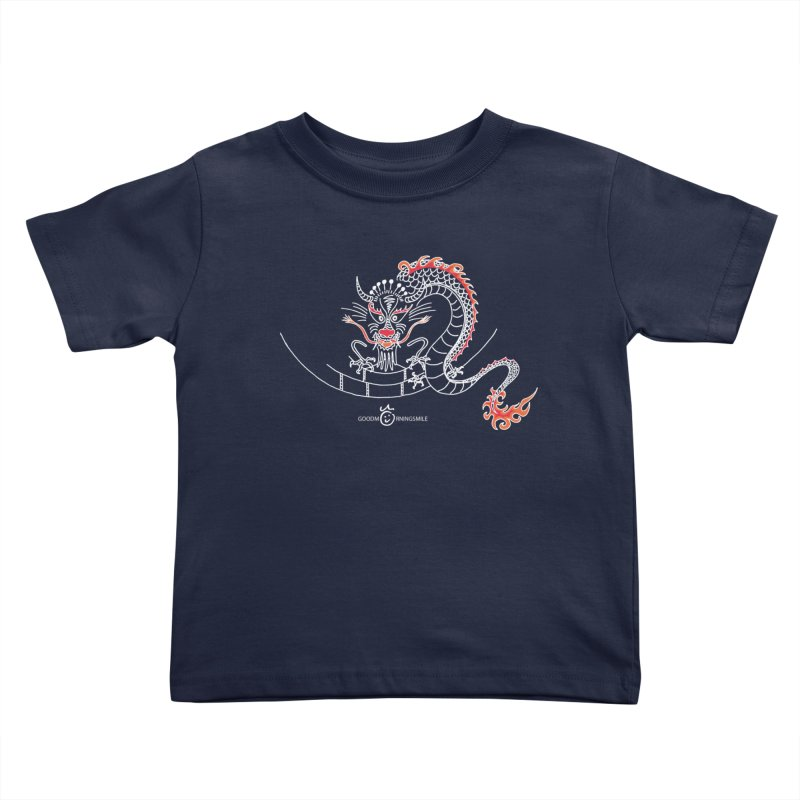 Dragon Smile (white) Kids Toddler T-Shirt by Good Morning Smile