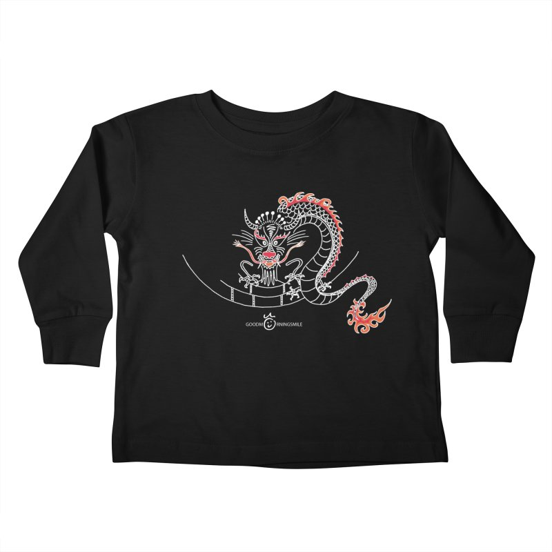 Dragon Smile (white) Kids Toddler Longsleeve T-Shirt by Good Morning Smile