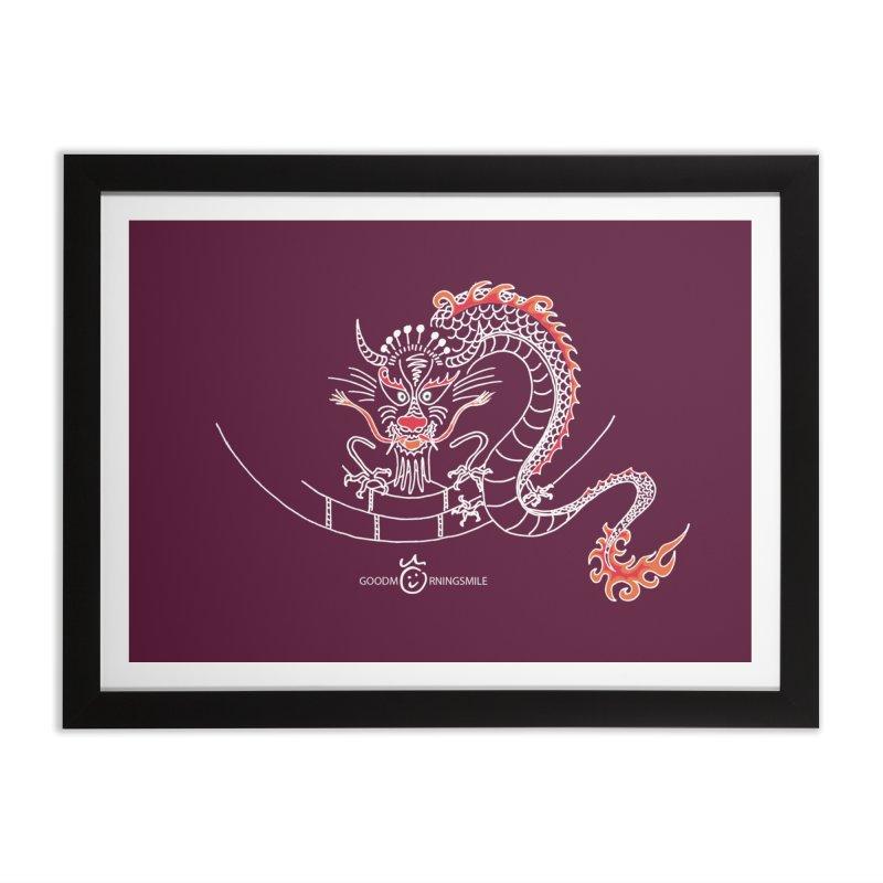 Dragon Smile (white) Home Framed Fine Art Print by Good Morning Smile