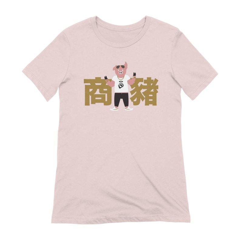 PGGY Women's Extra Soft T-Shirt by GOOD × WEIRD
