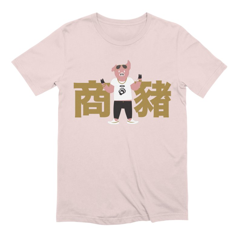 PGGY Men's T-Shirt by GOOD × WEIRD
