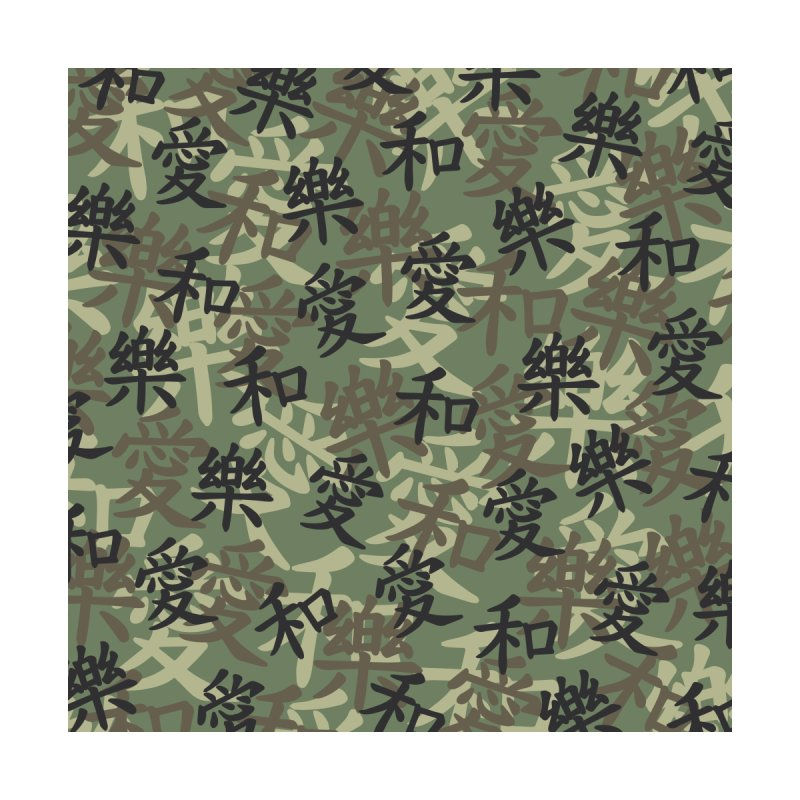 Kanji Camo Love Peace Happiness JUNGLE by Grandio Design Artist Shop