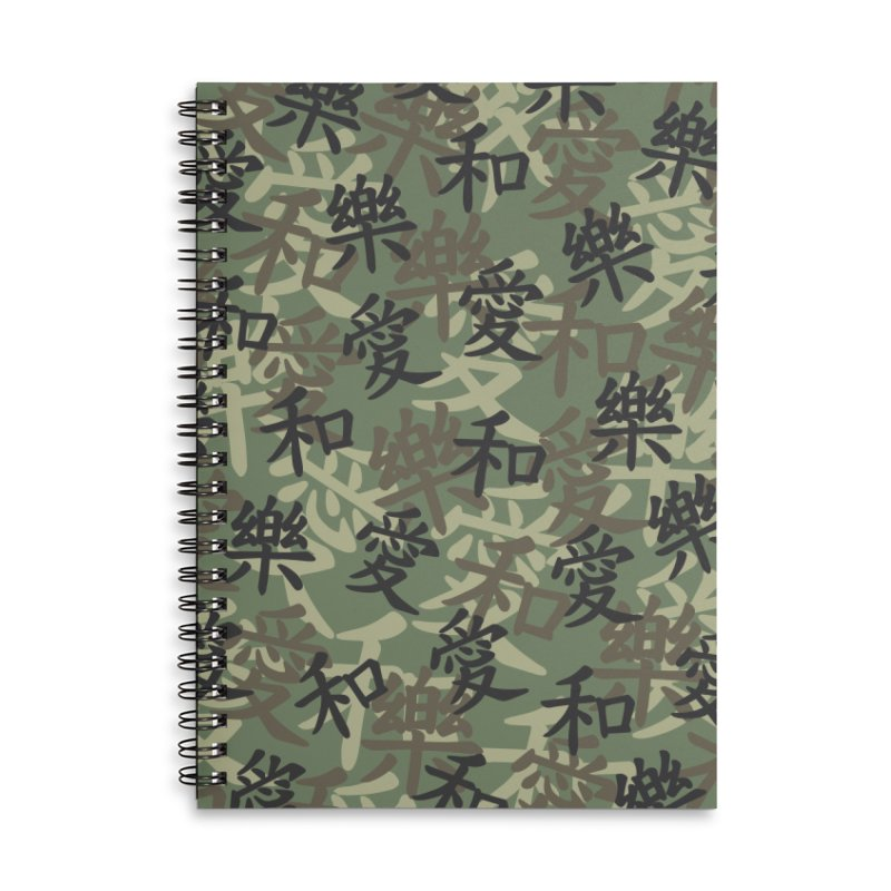 Kanji Camo Love Peace Happiness JUNGLE Accessories Lined Spiral Notebook by Grandio Design Artist Shop