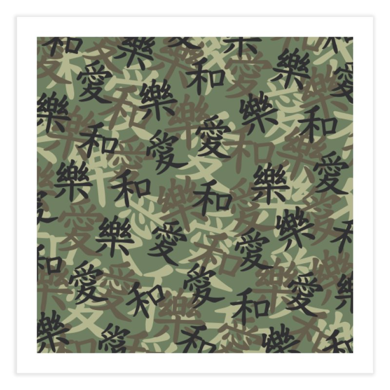 Kanji Camo Love Peace Happiness JUNGLE Home Fine Art Print by Grandio Design Artist Shop