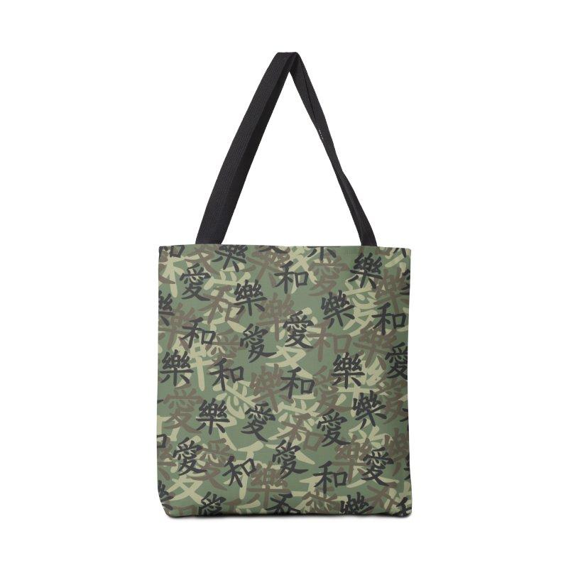 Kanji Camo Love Peace Happiness JUNGLE Accessories Tote Bag Bag by Grandio Design Artist Shop