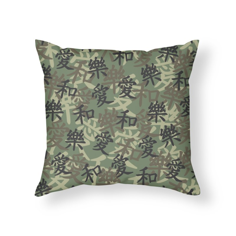 Kanji Camo Love Peace Happiness JUNGLE Home Throw Pillow by Grandio Design Artist Shop