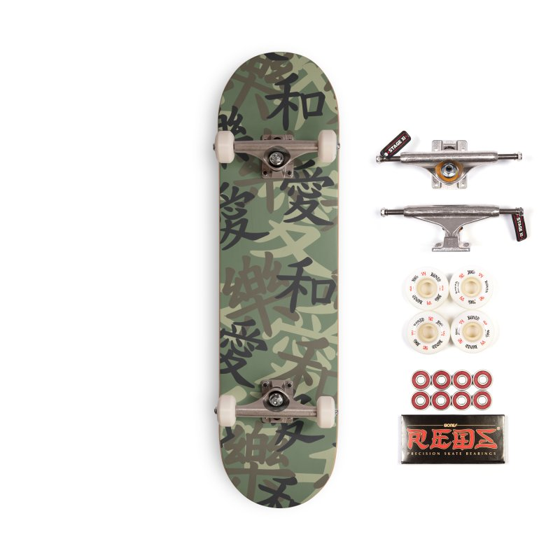 Kanji Camo Love Peace Happiness JUNGLE Accessories Complete - Pro Skateboard by Grandio Design Artist Shop
