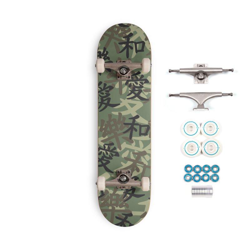 Kanji Camo Love Peace Happiness JUNGLE Accessories Complete - Basic Skateboard by Grandio Design Artist Shop