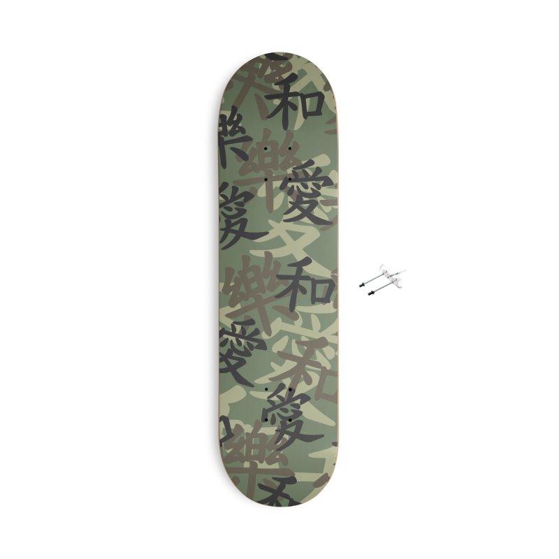 Kanji Camo Love Peace Happiness JUNGLE Accessories With Hanging Hardware Skateboard by Grandio Design Artist Shop