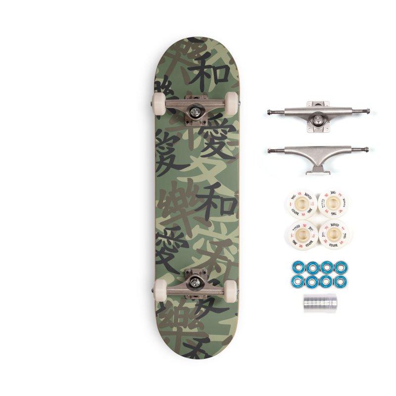 Kanji Camo Love Peace Happiness JUNGLE Accessories Complete - Premium Skateboard by Grandio Design Artist Shop