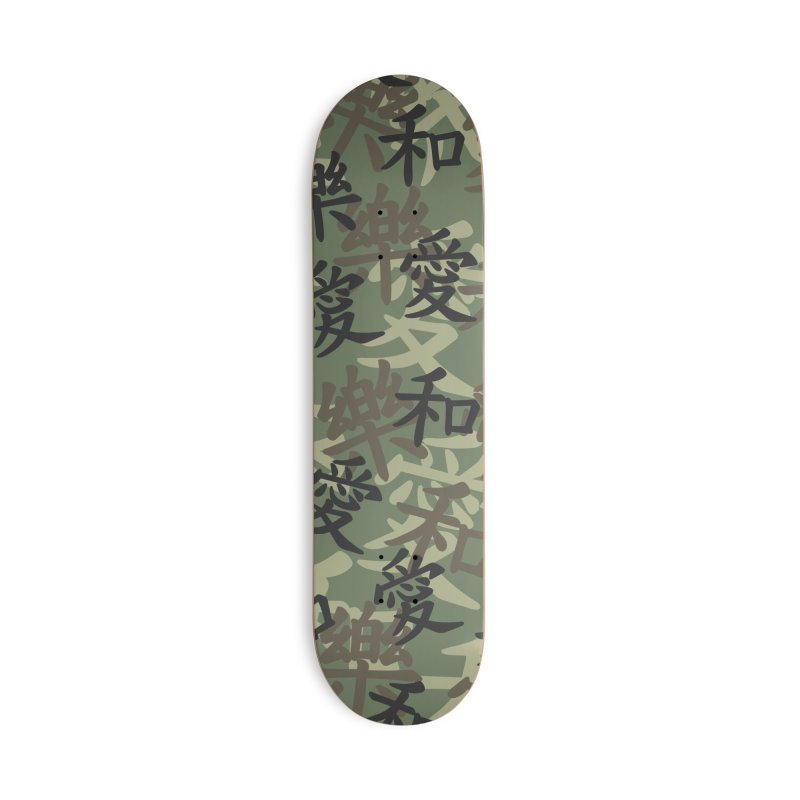 Kanji Camo Love Peace Happiness JUNGLE Accessories Deck Only Skateboard by Grandio Design Artist Shop