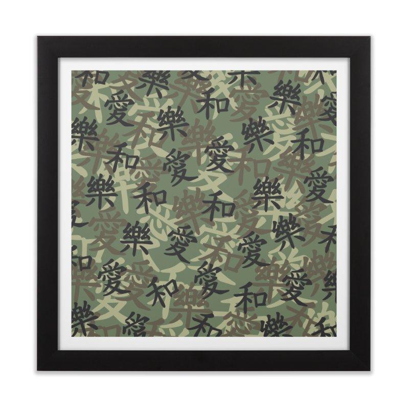 Kanji Camo Love Peace Happiness JUNGLE Home Framed Fine Art Print by Grandio Design Artist Shop