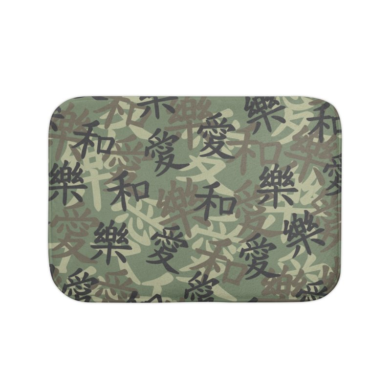 Kanji Camo Love Peace Happiness JUNGLE Home Bath Mat by Grandio Design Artist Shop