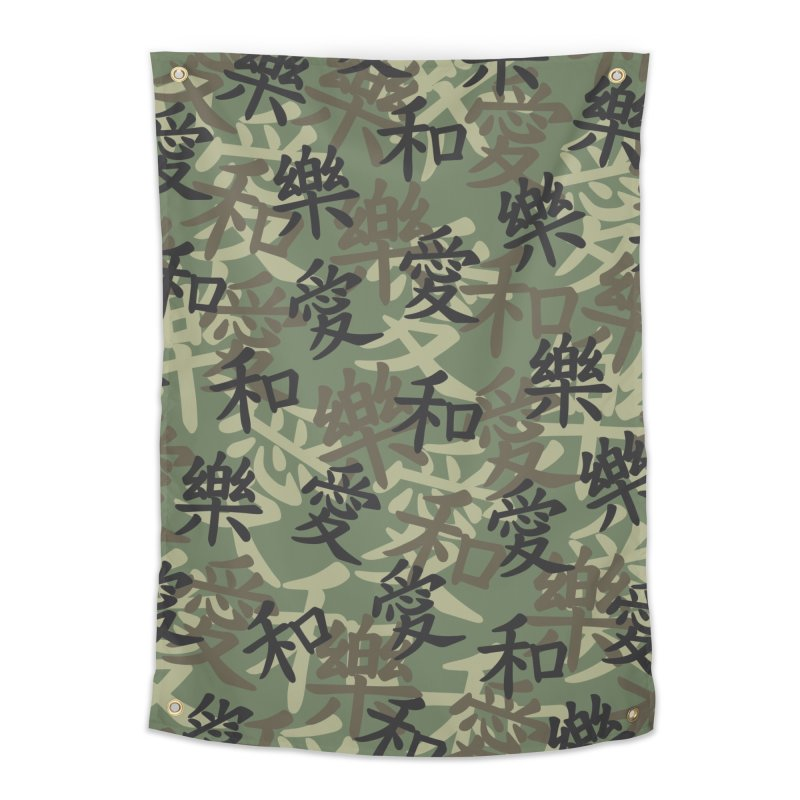 Kanji Camo Love Peace Happiness JUNGLE Home Tapestry by Grandio Design Artist Shop