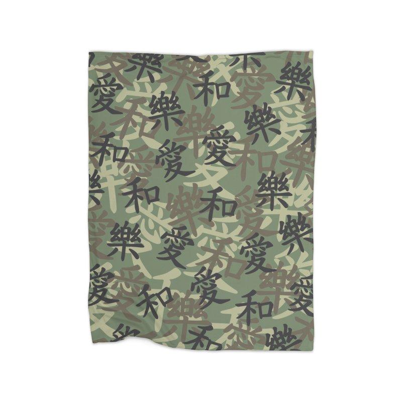 Kanji Camo Love Peace Happiness JUNGLE Home Fleece Blanket Blanket by Grandio Design Artist Shop