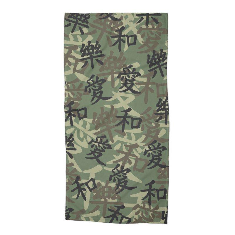 Kanji Camo Love Peace Happiness JUNGLE Accessories Beach Towel by Grandio Design Artist Shop