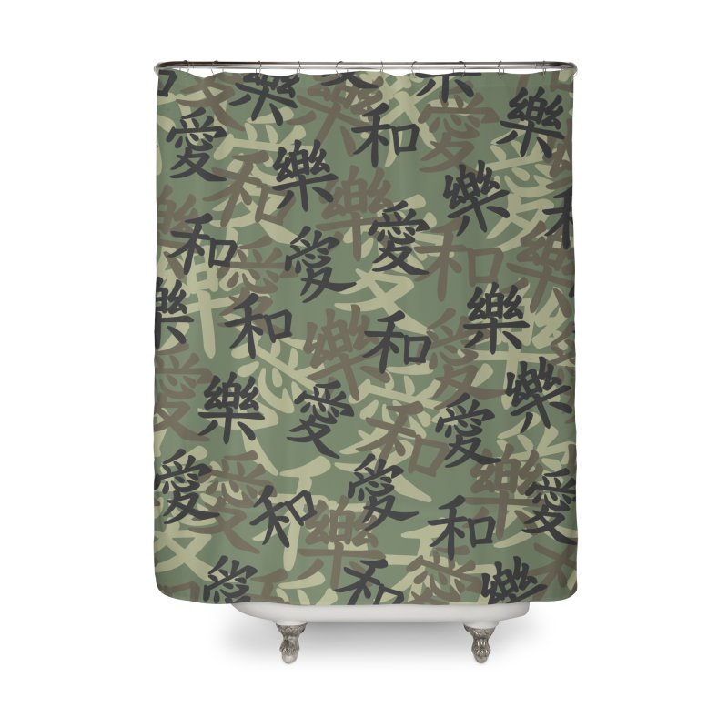 Kanji Camo Love Peace Happiness JUNGLE Home Shower Curtain by Grandio Design Artist Shop