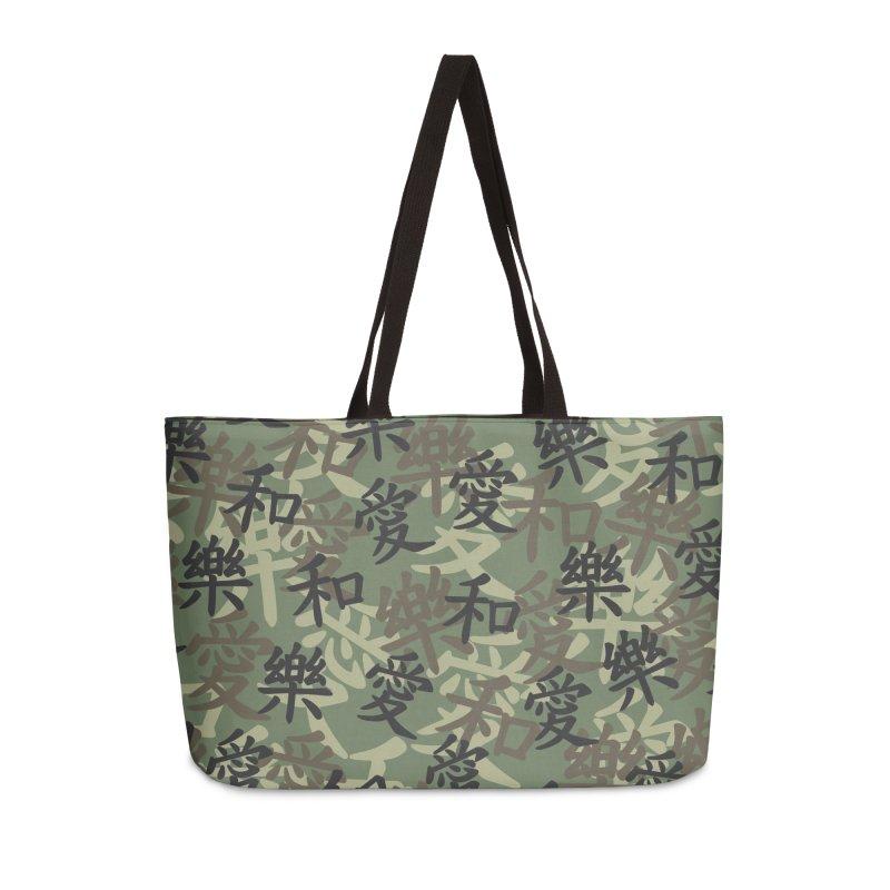 Kanji Camo Love Peace Happiness JUNGLE Accessories Weekender Bag Bag by Grandio Design Artist Shop