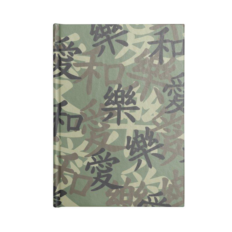 Kanji Camo Love Peace Happiness JUNGLE Accessories Lined Journal Notebook by Grandio Design Artist Shop