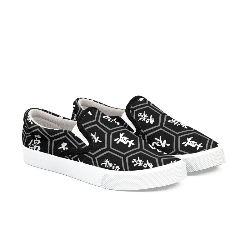 Bushido Seven Virtues Japanese Samurai Kanji Pattern Hex BLACK Men's Shoes by Grandio Design Artist Shop