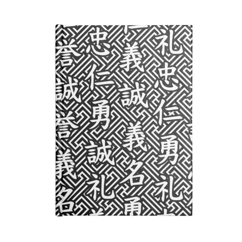 Bushido Seven Virtues Accessories Lined Journal Notebook by Grandio Design Artist Shop