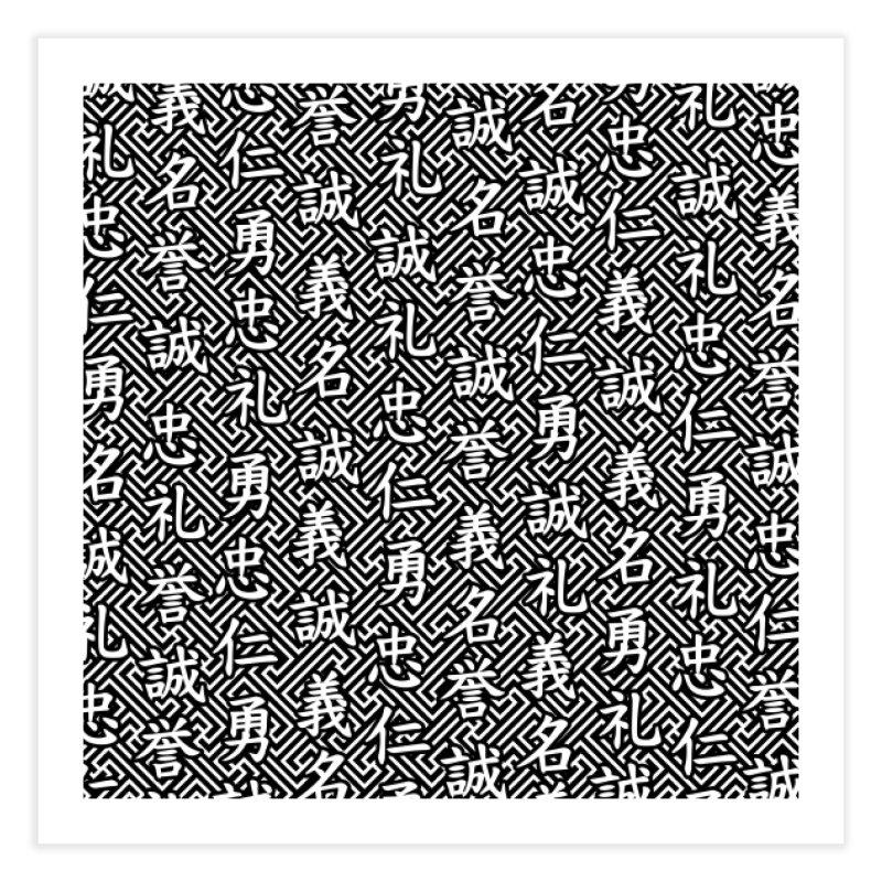 Bushido Seven Virtues Home Fine Art Print by Grandio Design Artist Shop