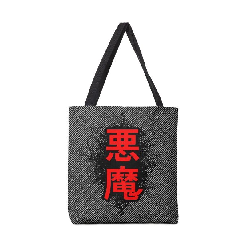 Akuma Demon Accessories Tote Bag Bag by Grandio Design Artist Shop