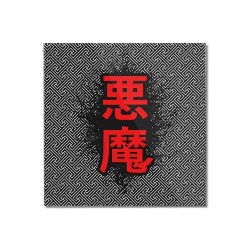 Akuma Demon Home Mounted Acrylic Print by Grandio Design Artist Shop