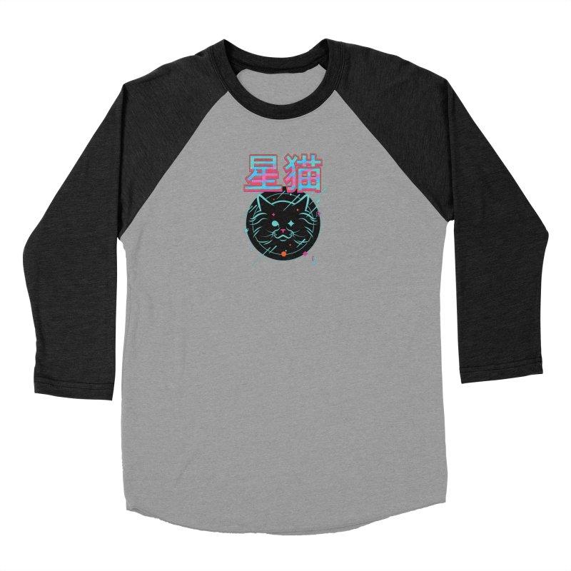 STARCAT I Men's Longsleeve T-Shirt by Graphicblack