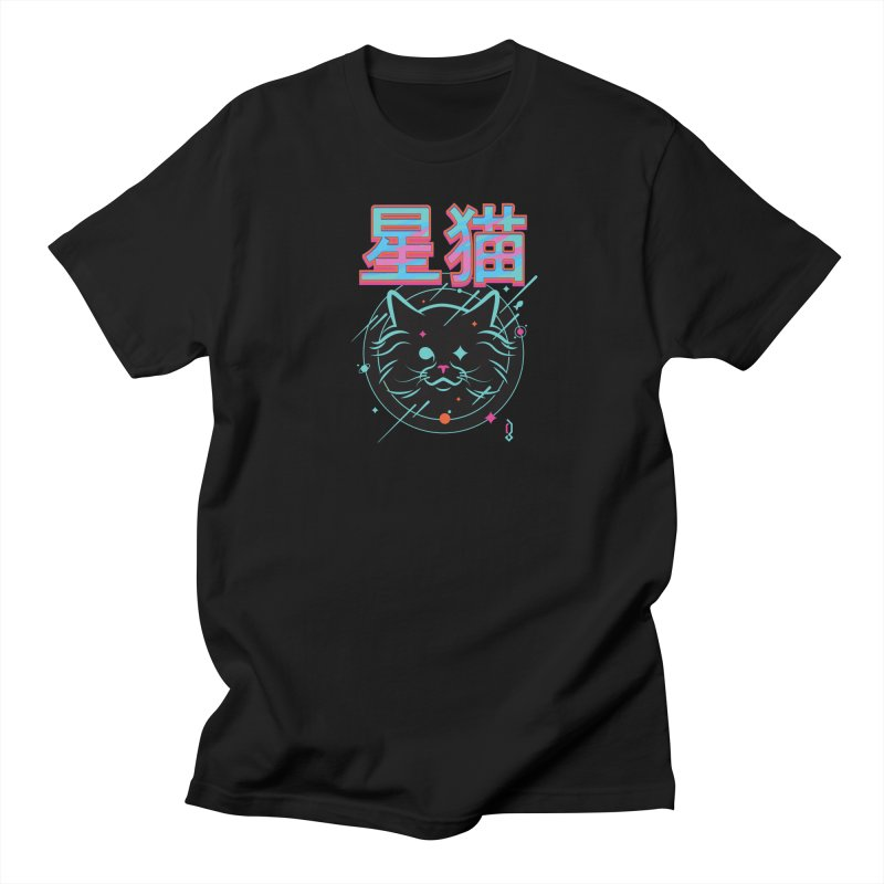 STARCAT I Men's T-Shirt by Graphicblack