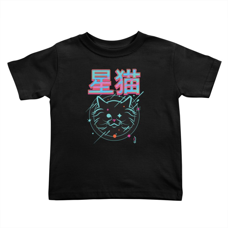 STARCAT I Kids Toddler T-Shirt by Graphicblack