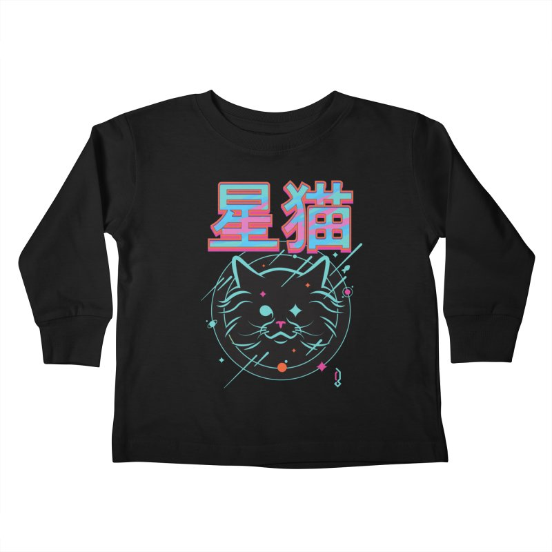 STARCAT I Kids Toddler Longsleeve T-Shirt by Graphicblack