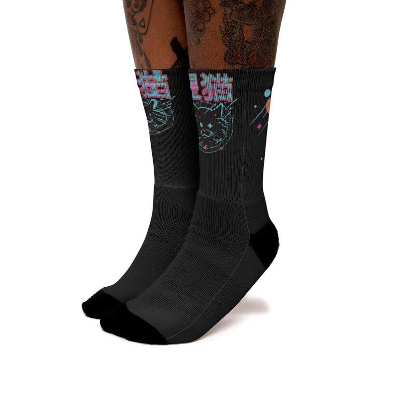 STARCAT I Women's Socks by Graphicblack