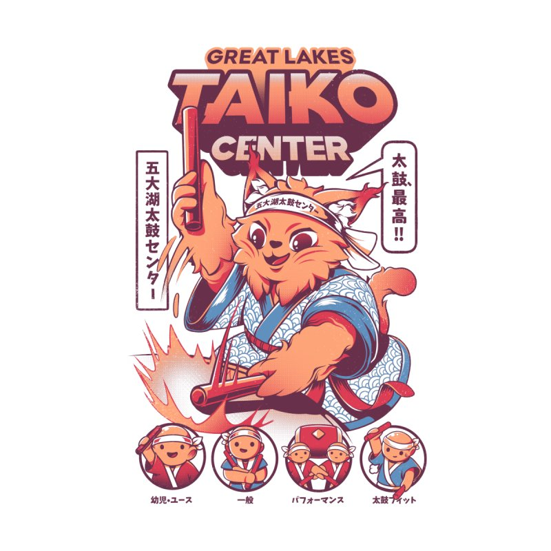 Great Lakes Taiko Center by Great Lakes Taiko Center's Merch Shop