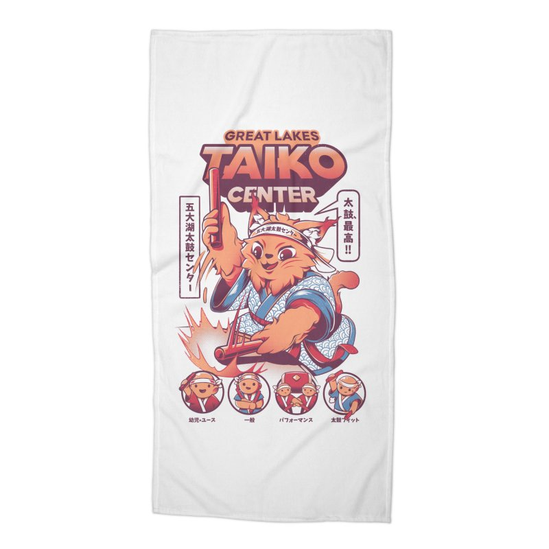 Great Lakes Taiko Center Accessories Beach Towel by Great Lakes Taiko Center's Merch Shop