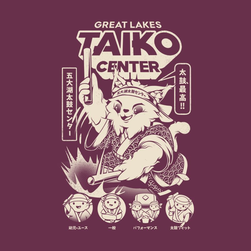 Great Lakes Taiko Centre by Great Lakes Taiko Center's Merch Shop