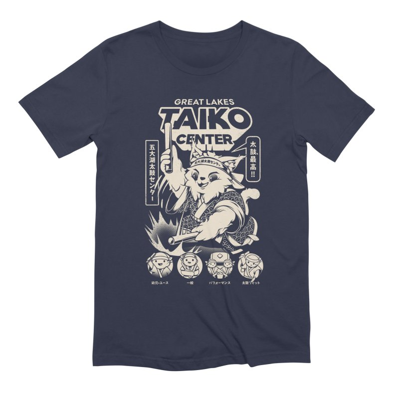 Great Lakes Taiko Centre Men's Extra Soft T-Shirt by Great Lakes Taiko Center's Merch Shop