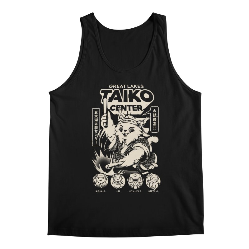 Great Lakes Taiko Centre Men's Regular Tank by Great Lakes Taiko Center's Merch Shop