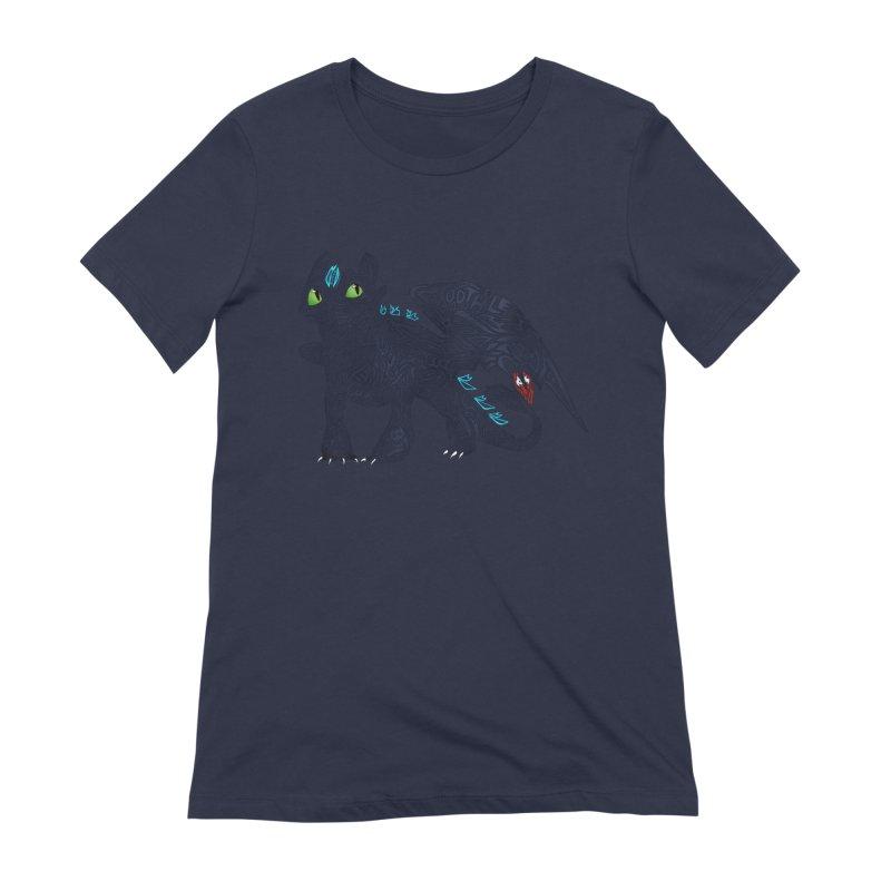 TOOTHLESS Women's Extra Soft T-Shirt by greenlambart's Artist Shop