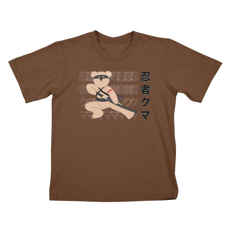 Ninja Bear Kids T-Shirt by grumpyteds's Artist Shop