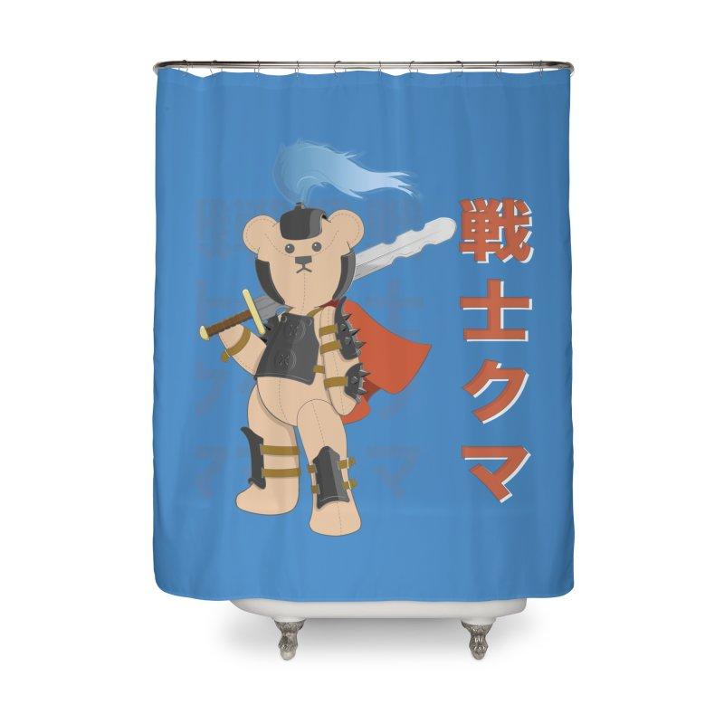 Warrior Bear Home Shower Curtain by grumpyteds's Artist Shop