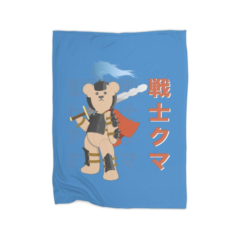 Warrior Bear Home Fleece Blanket Blanket by grumpyteds's Artist Shop