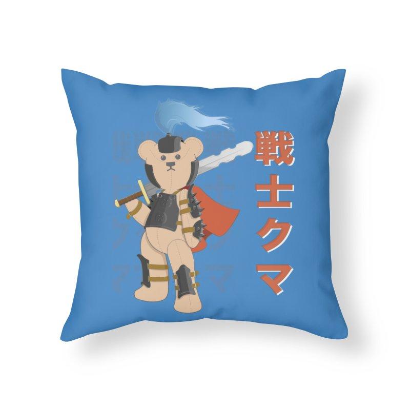 Warrior Bear Home Throw Pillow by grumpyteds's Artist Shop
