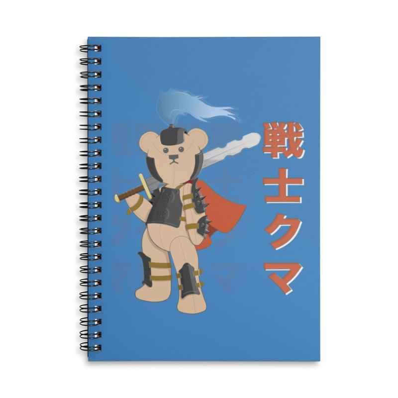 Warrior Bear Accessories Lined Spiral Notebook by grumpyteds's Artist Shop
