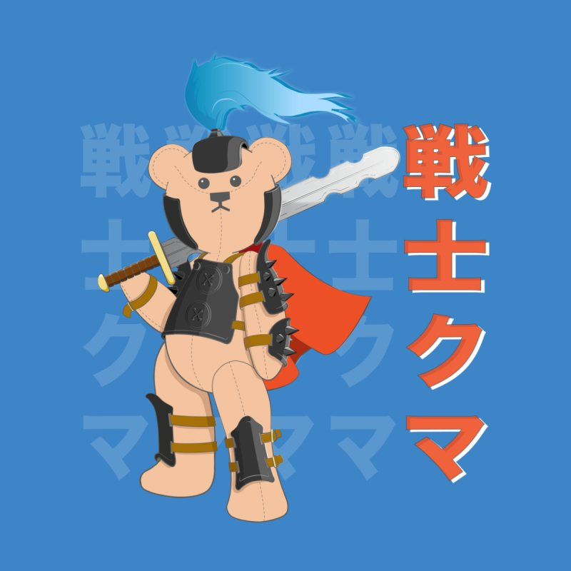 Warrior Bear by grumpyteds's Artist Shop
